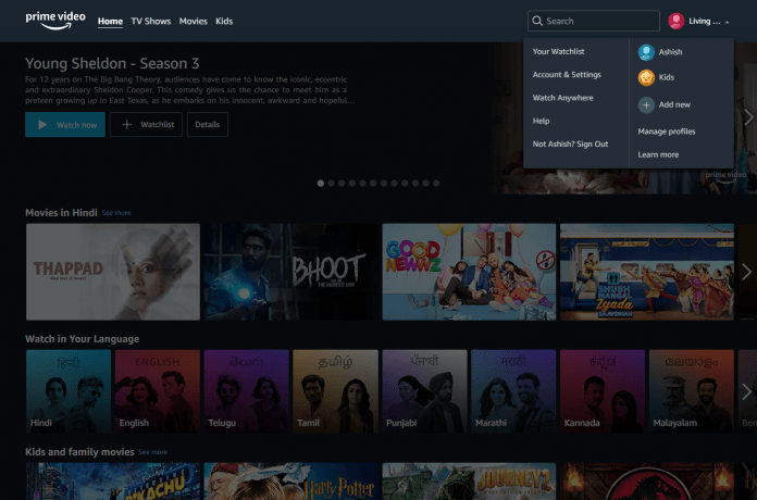 create Prime Video Profiles